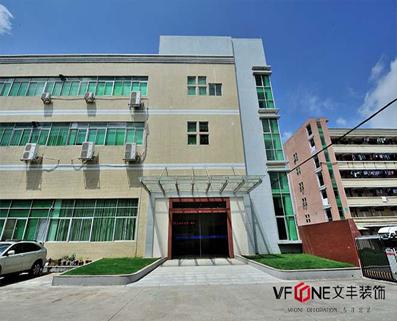 bao安厂房装修六大步骤及注意事xiang