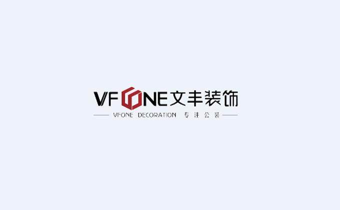 十大深圳办公室装修公司排名 十大装修公司排名