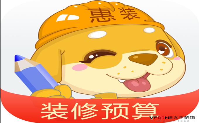 2017深圳装xiu报价明细biao