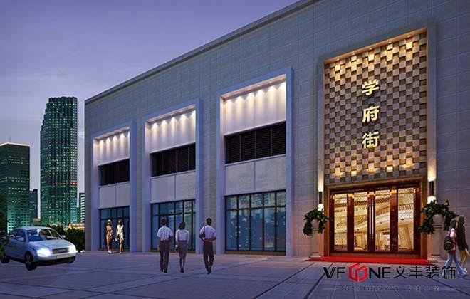 深圳商场装饰实景图