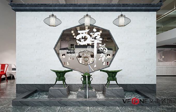 深圳商铺装饰