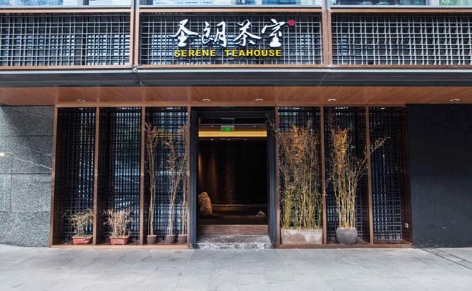 深圳茶楼装饰